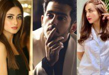 Ishq-e-Laa, The Upcoming Drama on Hum Tv -Details & Cast