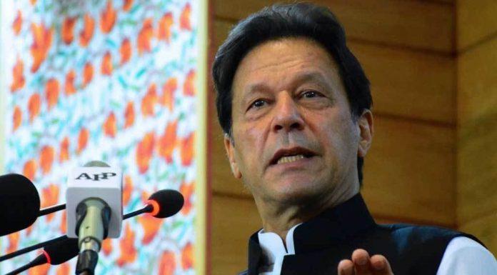 Prime Minister Imran Khan visited all day Gwadar