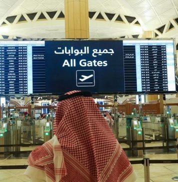 Saudi Arabia imposes 3-yr travel ban on a civilian who visits 'red list' states