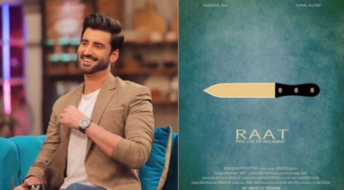 Aagha Ali To Revealed First Web Film on Urduflix: Raat