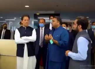Fawad Chaudhry,Prime Minister Imran Khan's Life is in Danger