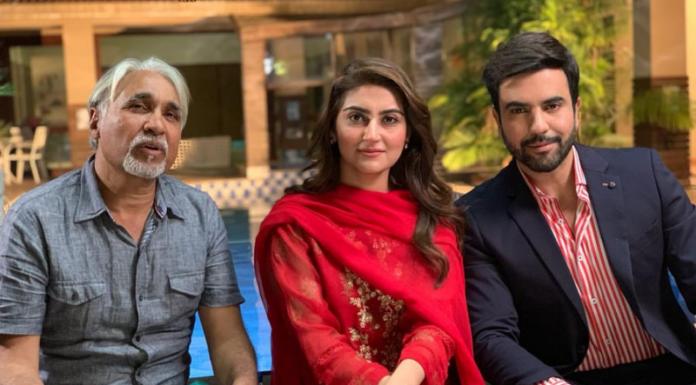 Inteha e Ishq Upcoming Drama Serial- Story, Cast & Details