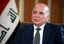 Iraqi FM Arrives Tomorrow in Pakistan for Two-days Visit