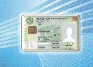 NADRA Initiate new verification system of identity cards