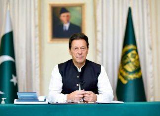 PM Imran Khan shows dissatisfaction at Sindh govt's Decision