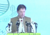 """PM Imran To Launch """"First Smart Forest"""" to monitor plant growth."""