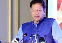 PM Imran initiates New NADRA Offices and Multi-purpose Mobile Apps