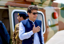 PM arrives in Karachi to chair conference at Karachi Port Trust