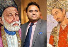 PTV to produce Drama Series on Zaheer Uddin Babar And Mirza Ghalib