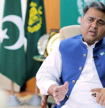 Pakistan Set to Open Its First Media Technology University
