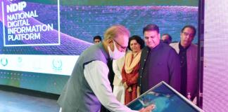 President Arif Alvi to launch digitalization of state media organizations