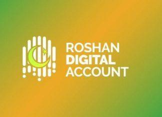 Roshan Digital Account inflows cross $ 2bn in 11 months