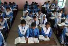 Sindh educational institutions remain close until further notice.