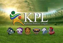 The Revised Schedule of Kashmir Premier League