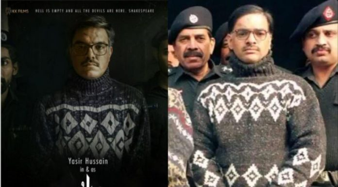 Yasir Hussain announce the first look of his new film 'Javed Iqbal'