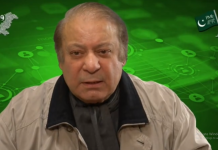 Nawaz Sharif's Fake Covid Vaccine Entry, Probe committee submits report