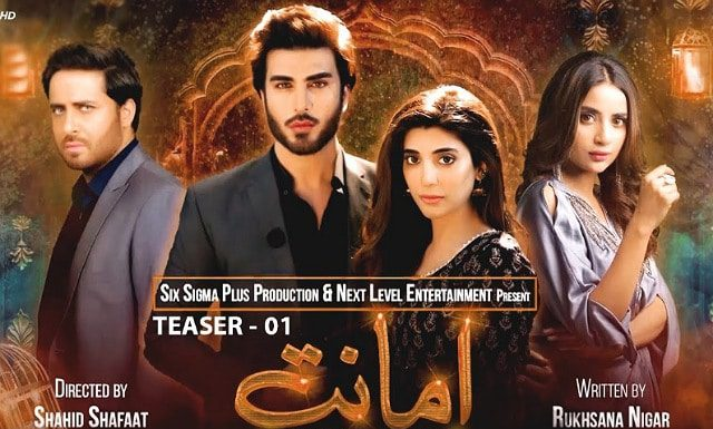 New Drama Serial Amanat, Cast, Release Date & Other Details.