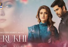 New Drama Serial Berukhi: Cast, Release Date & Other Details