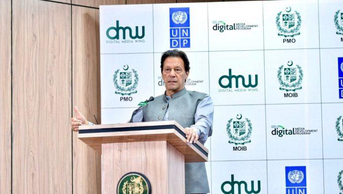 PM Imran Khan launches Digital Media Development Program
