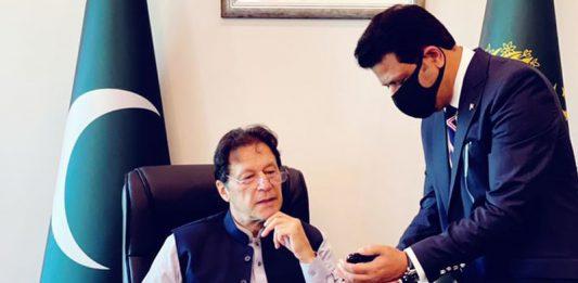 Pak-ID: NADRA Launched Mobile App for Biometric Verification.