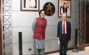 Ramiz Raja formally takes Charge as the New PCB Chairman.