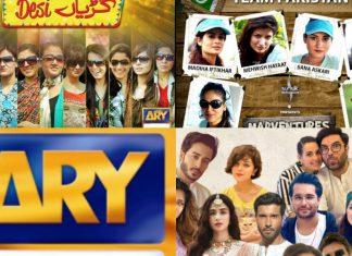 ARY Digital Launching a Big Boss Style like reality Show.