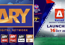 ARY Network is Launching Pakistan's first HD sports channel, ASports