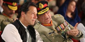 DG ISI appointment: Discussion between PM and Gen Bajwa completed.