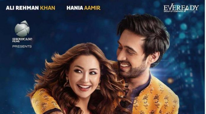 Hania Aamir shares her Upcoming Film Poster: Parde Mein Rehne Do