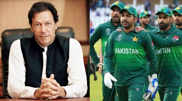 Insha'Allah, Pakistan will defeat India tomorrow: PM Imran Khan.