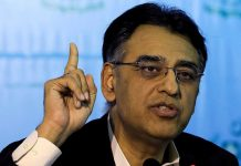 Misconceptions are being spread about CPEC transparency: Asad Umar.