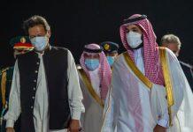 PM invites Saudi Arabia to benefit from Pakistan's economic contributions.