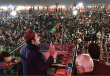 PPP power show in Karachi today to honor martyrs of Karsaz attack.